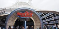 Space Mountain (Hong Kong Disneyland)