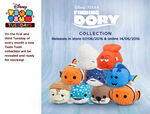 Finding Dory UK Tsum Tsum Tuesday
