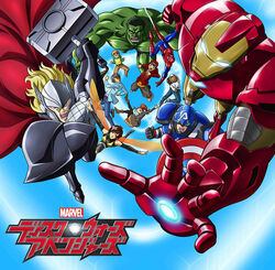 Marvel Disk Wars The Avengers Announcement