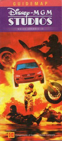 File:MGM 2005.jpg