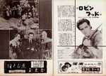 RH Japanese programme