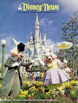 Scanned 1977 Spring