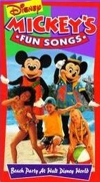 File:Beach Party at Walt Disney World.jpg