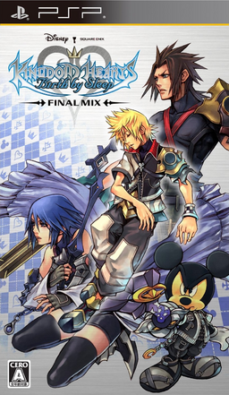 Kingdom Hearts Birth by Sleep Final Mix Boxart