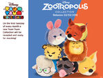 Zootropolis Tsum Tsum Tuesday