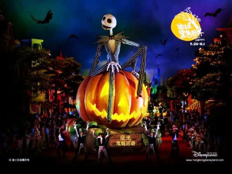 Glow In The Park Halloween Parade Disney Wiki Fandom
