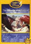 1977-bluegrass-1
