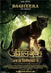 Bagheera Hindi