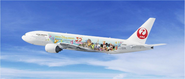 JAL Happiness Express Jet