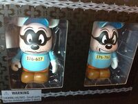 BeagleBoyVinylmation2