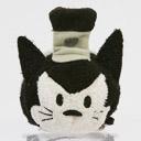 Steamboat Willie Pete Tsum Tsum Mini