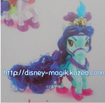 Lapris (Jasmine's pony)