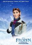 Frozen hans