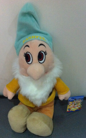 File:Bashful plush3.jpg