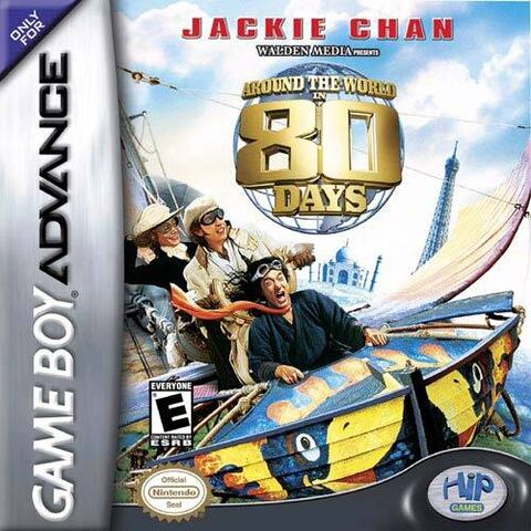 File:Around the World in 80 Days Video Game.jpg