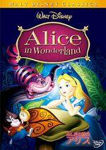 Alice jp dvd