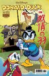 DonaldDuck issue 362