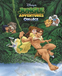 File:Doi jungle cover.jpg