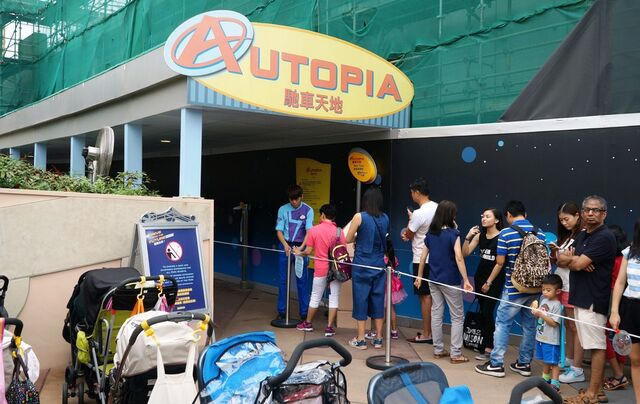 File:Autopia at Hong Kong Disneyland.jpg