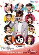 Mickeymouseclubkorea