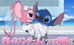 Angel&Stitch Anime