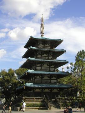 Epcot 5-Level Pagoda