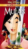 Mulan GoldCollection VHS