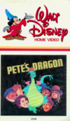 Pete's Dragon 1980 VHS Cover
