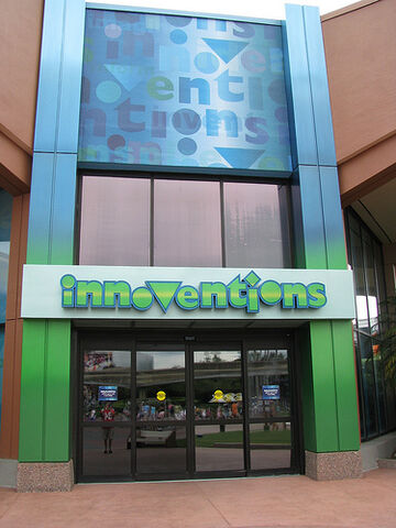 File:Innoventions at Epcot.jpg