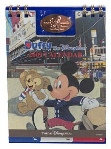 File:Duffy2009calendars.jpeg