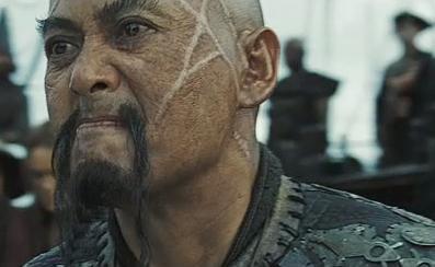 File:Sao Feng Face.jpg