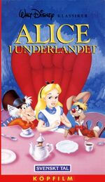 Alice vhs1990 300