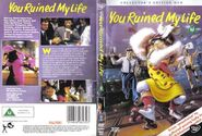 Disney-you-ruined-my-life-1987-e2e0c