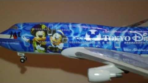 Episode 274 Netmodels Herpa Wings JAL Japan Airlines Boeing 747-400 Reg