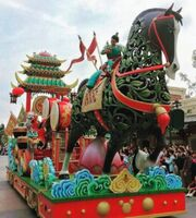 Mickey's Storybook Express Mulan