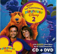 LasCancionesdePlayhouseDisney2CD