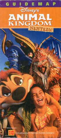 File:Animal Kingdom 2002.jpg