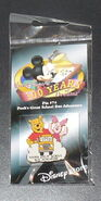 Pooh's great school bus adventure pin