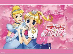 Kilala-princess 22566 1