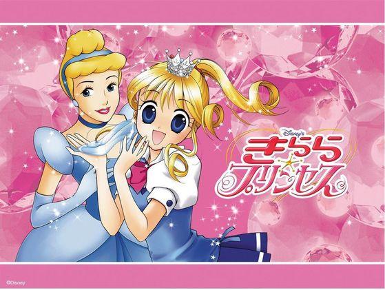 File:Kilala-princess 22566 1.jpg