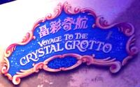 Voyage to the Crystal Grotto 09
