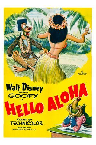File:HelloAloha.jpg