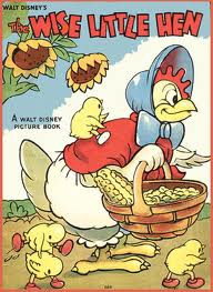 File:Chick5.jpg