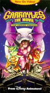 The Heroes Awaken VHS