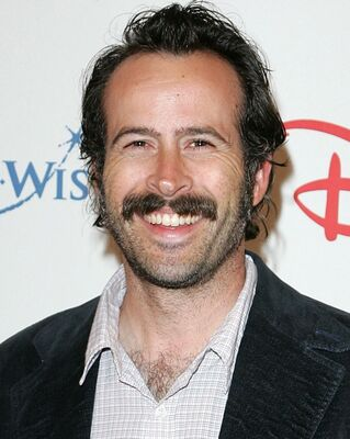 File:Jason Lee.jpg