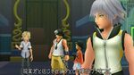 The World Ends With You II.8 3D HD