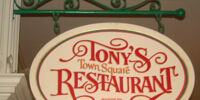 Tony's Town Square Restaurant