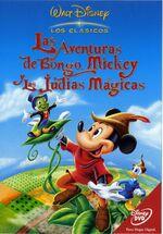 09 - Las aventuras de Bongo, Mickey y las judías mágicas (1947)