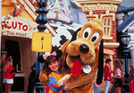 Plutos dog house02