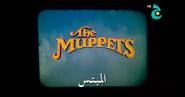 Themuppets-arabiclogo-jeem